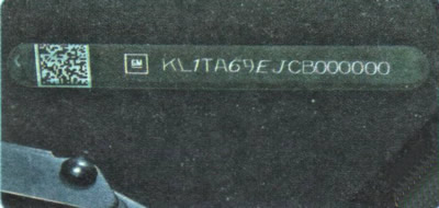 Вин шевроле авео т300