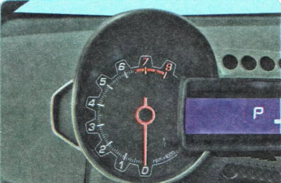 ✅ Шевроле авео т300 значок машина с ключом -