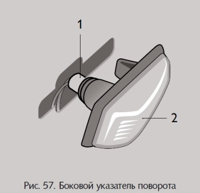 0066 - Замена лампы противотуманки шевроле нива