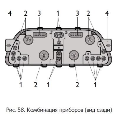 0067 - Замена лампы противотуманки шевроле нива