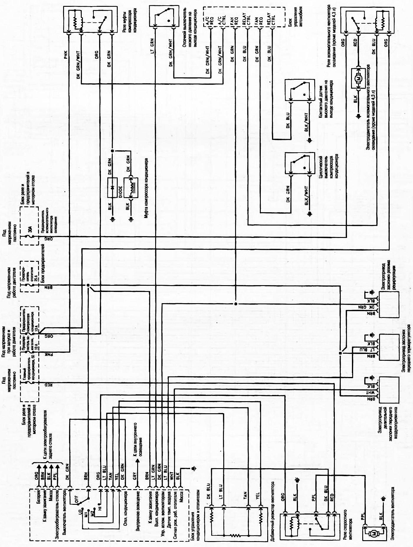 Нива шевроле кондиционер схема фото 383